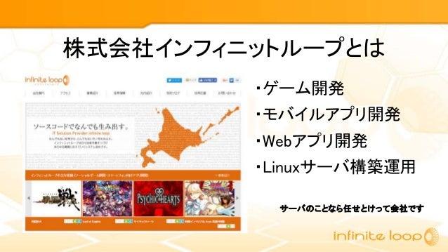 【Unity道場スペシャル 2017札幌】おっさんでも美少女になれる?!VRアイドルの作り方 Slide 3