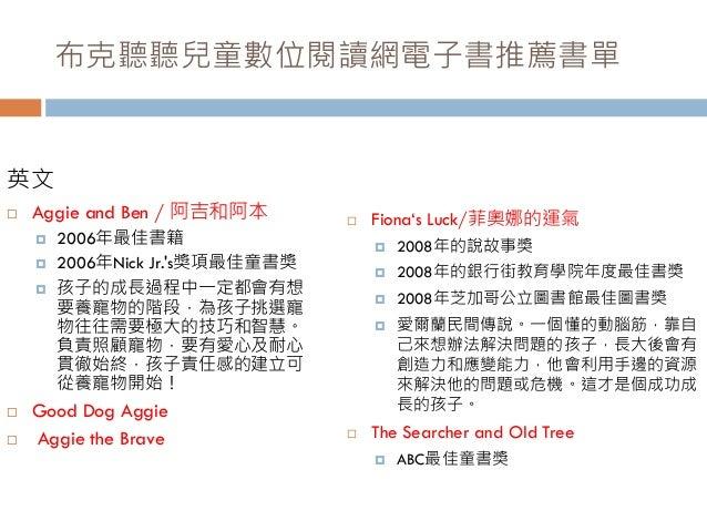語文檢定(英/日語) 英文實用系列 實用的「語言(文)學習」