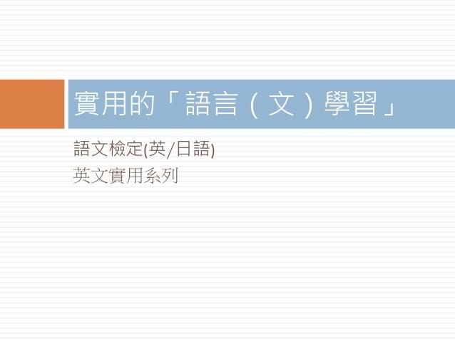 電子資源何處尋  網址 http://www.ntl.edu.tw  無線網路  本館無線網路(NTL)頻寬 提升至300Mbps  iTaiwan無線網路 從原本1、2樓讀者區 擴及全館各樓層