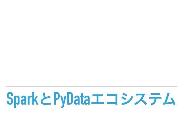 Spark PyData Spark df = spark.read.csv(csvFilename, header=True, schema = theSchema).coalesce(20) df.write.save(filename, c...