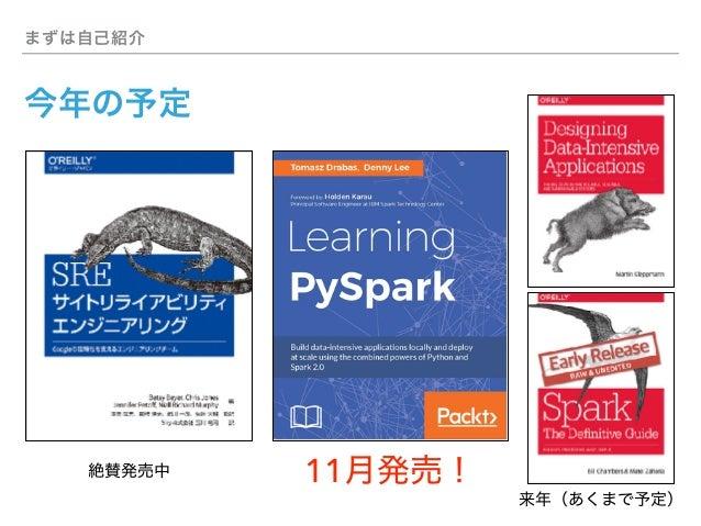 Wes Mckinney blog ▸ http://qiita.com/tamagawa-ryuji