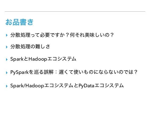 PySpark ▸ ▸ SSD ▸ CPU ▸ Parquet S3 CPU