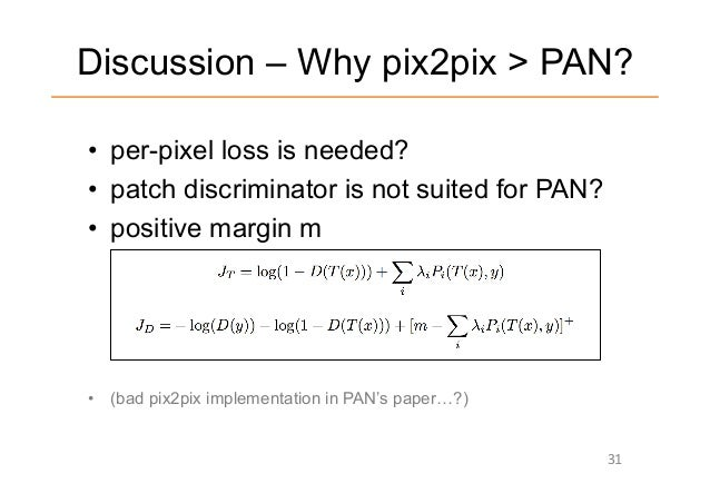 DLHacks 実装]Perceptual Adversarial Networks for Image-to