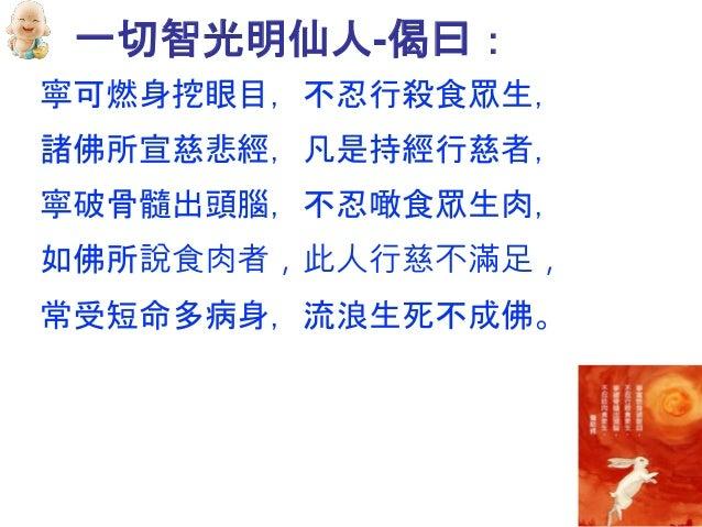 老祖師的故事(金公祖師略傳-兒童版)20171028