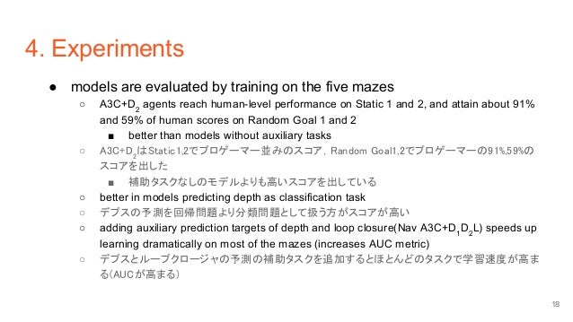 4. Experiments ● models are evaluated by training on the five mazes ○ A3C+D2 agents reach human-level performance on Stati...