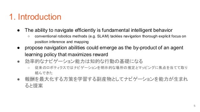 1. Introduction ● The ability to navigate efficiently is fundamental intelligent behavior ○ conventional robotics methods ...