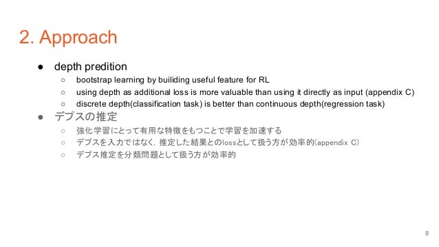2. Approach ● depth predition ○ bootstrap learning by builiding useful feature for RL ○ using depth as additional loss is ...