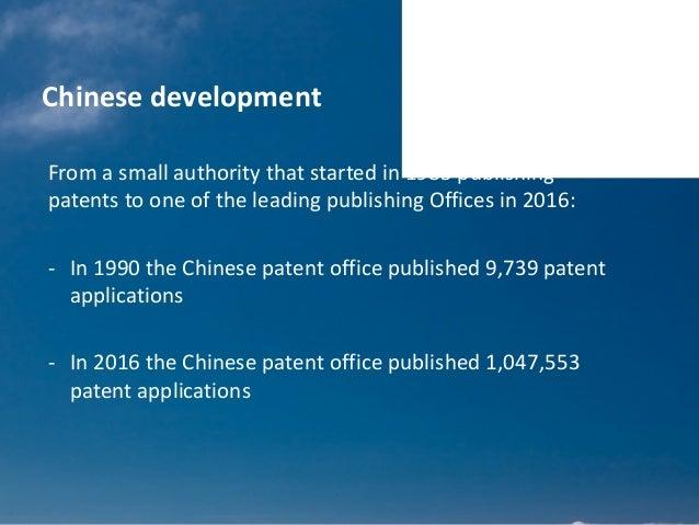 II-PIC 2017: China: Life after the Patent Tsunami
