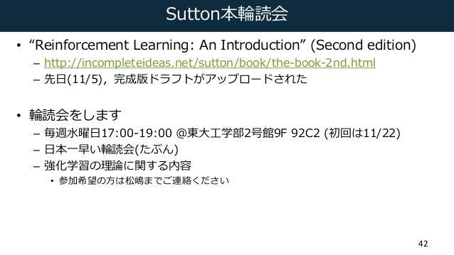 "Sutton本輪読会 • ""Reinforcement Learning: An Introduction"" (Second edition) – http://incompleteideas.net/sutton/book/the-book-..."
