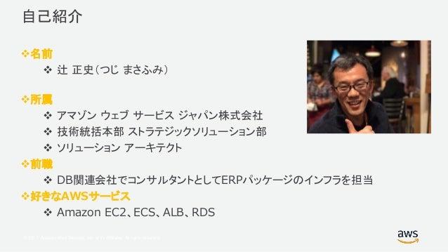 AWS Black Belt ELB Update Network Load Balaner(NLB) Slide 3