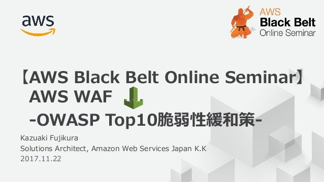 © 2017, Amazon Web Services, Inc. or its Affiliates. All rights reserved. 1 Kazuaki Fujikura Solutions Architect, Amazon W...