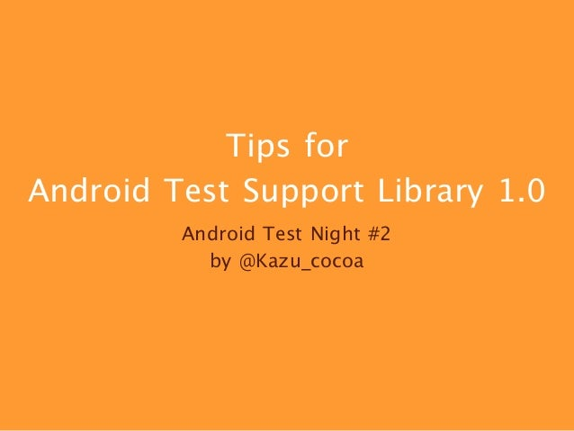 Tips for  Android Test Support Library 1.0 Android Test Night #2  by @Kazu_cocoa