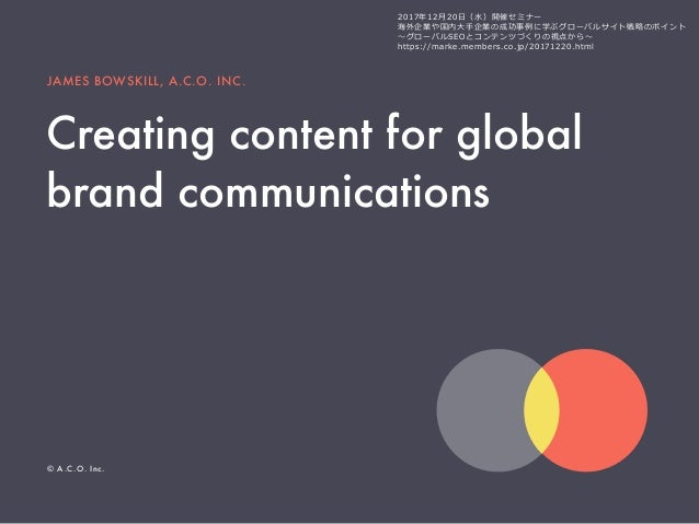 Creating content for global brand communications JAMES BOWSKILL, A.C.O. INC. 海外から見た日本企業の 間違いあるある とブランドを伝えるコンテンツづくり © A.C.O...