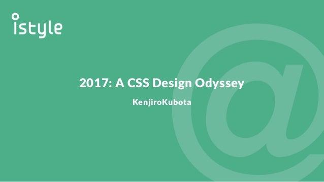 2017: A CSS Design Odyssey KenjiroKubota