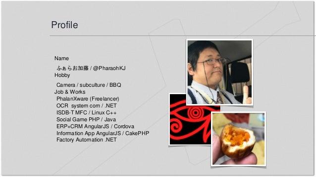 Profile Name ふぁらお加藤 / @PharaohKJ Hobby Camera / subculture / BBQ Job & Works PhalanXware (Freelancer) OCR system com / .NE...