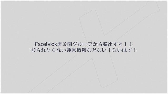 このやり方でやってるコミュニティ - Kanazawa.rb ←やり方を輸入しました。ありがとう。すば らしいコミュニティです - JAWS-UG金沢 ←やり方を輸出しました - Kanazawa IoT ←やり方を輸出しました