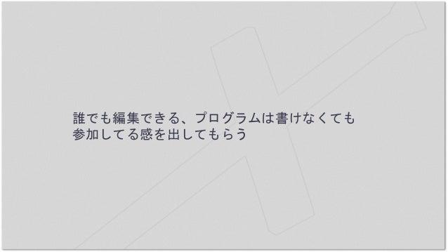 会の模様のハッシュタグ付きSNS・ツイート・ instagram促進