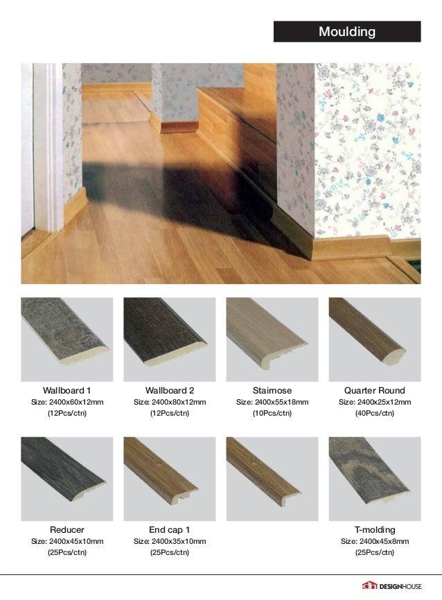 2017 design house vinyl flooring catalog 3-10-17