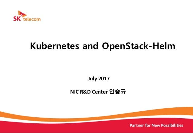 July2017 NICR&DCenter안승규 Kubernetes and OpenStack-Helm