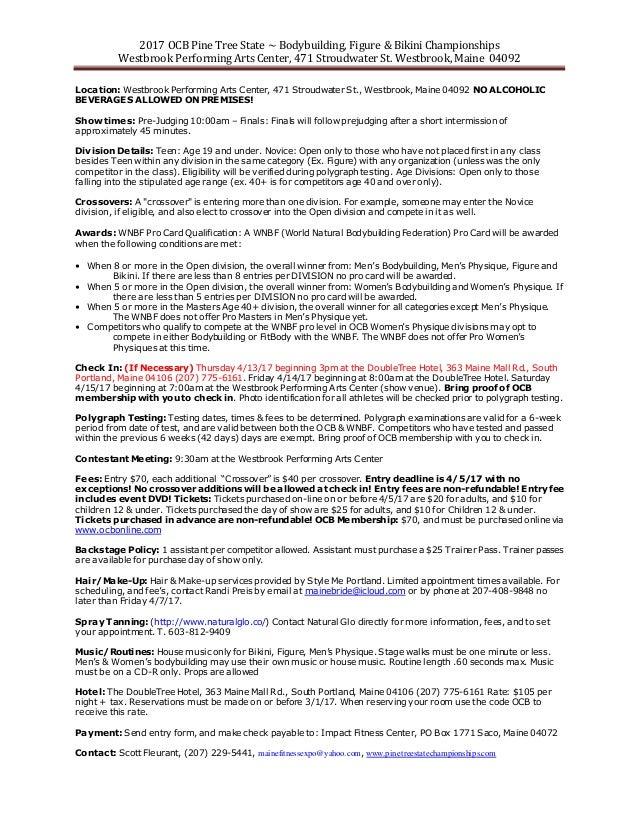 2017 OCB Pine Tree State ~ Registration Form