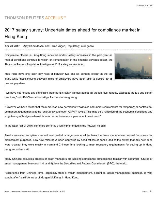 2017 Thomson Reuters Regulatory Compliance Salary