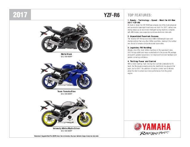 2017 yamaha yzf-r6 specs