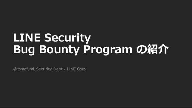 LINE Security Bug Bounty Program の紹介 @tomofumi, Security Dept / LINE Corp