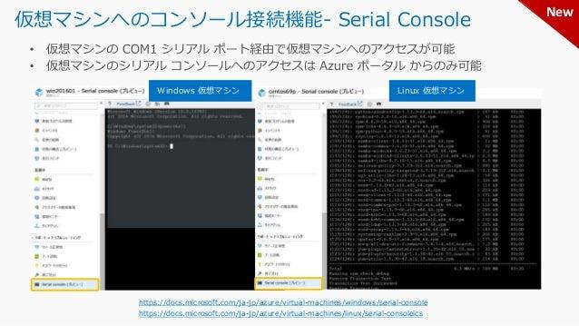 仮想マシンの再デプロイ機能 https://docs.microsoft.com/ja-jp/azure/virtual-machines/windows/redeploy-to-new-node https://docs.microsoft....
