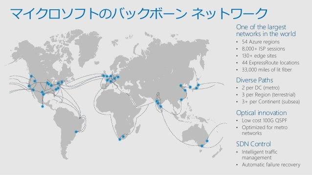 Azureは 85 のコンプライアンスに準拠 https://aka.ms/AzureCompliance https://azure.microsoft.com/ja-jp/overview/trusted-cloud/