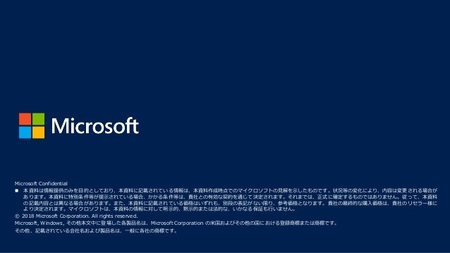 20180918_ops on azure-main