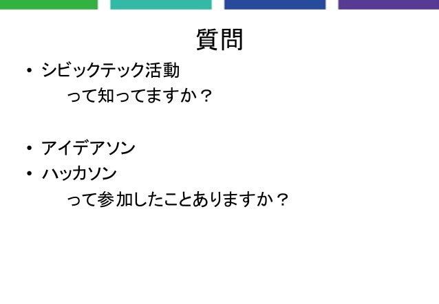 名古屋工業大学の講義資料 Slide 3
