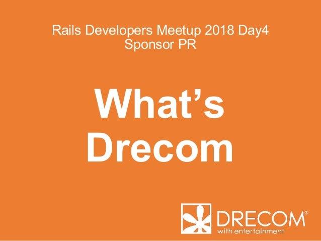 Rails Developers Meetup 2018 Day4 Sponsor PR What's Drecom