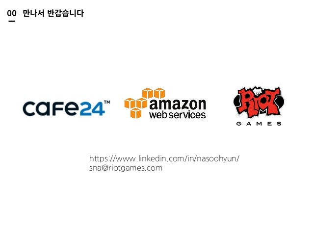 원티드 발표자료 나수현 2018 Slide 2
