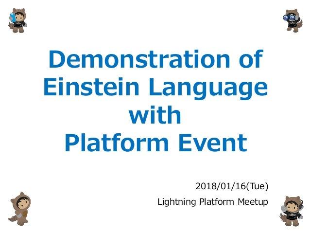 Demonstration of Einstein Language with Platform Event 2018/01/16(Tue) Lightning Platform Meetup