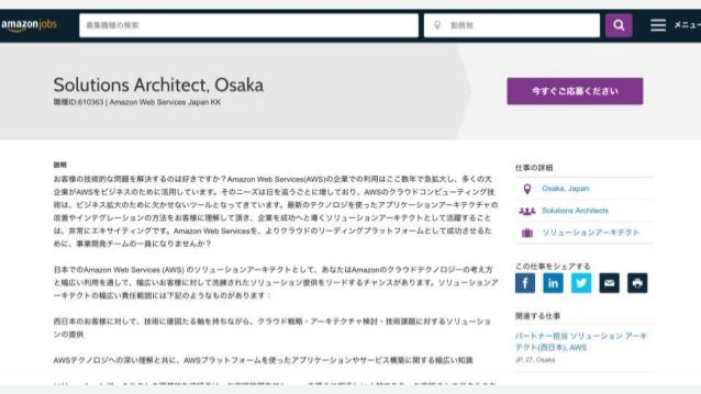 20180121 jawsug京都 Introducing Alexa for Business + #jawsug