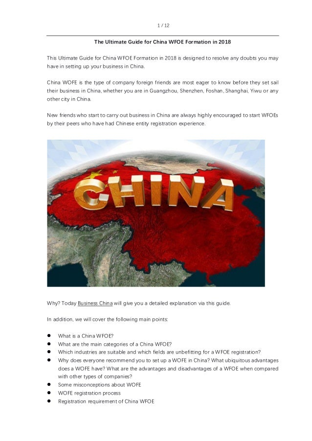 1 12 The Ultimate Guide For China WFOE Formation In 2018 This