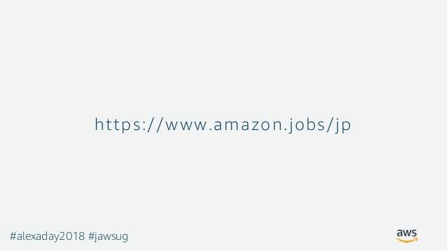 20180211 alexa day 2018 Alexa and Machine Learning on AWS