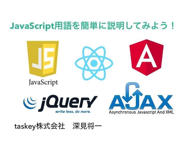 JavaScript taskey