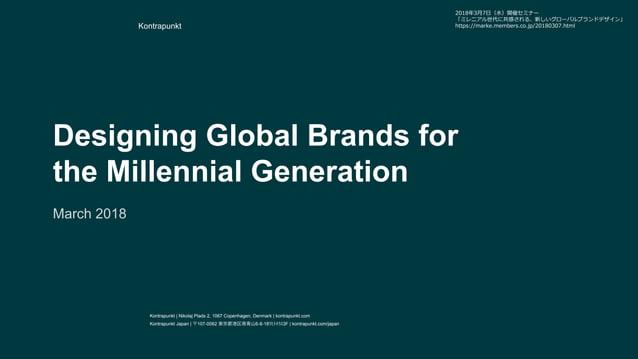 Designing Global Brands for the Millennial Generation Kontrapunkt   Nikolaj Plads 2, 1067 Copenhagen, Denmark   kontrapunk...