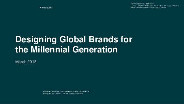 Designing Global Brands for the Millennial Generation Kontrapunkt | Nikolaj Plads 2, 1067 Copenhagen, Denmark | kontrapunk...