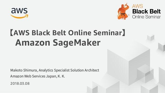 2018.03.08 AWS Black Belt Online Seminar Amazon SageMaker