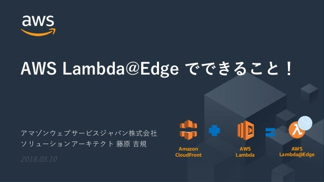 © 2018, Amazon Web Services, Inc. or its Affiliates. All rights reserved. 3 2 . 8 0 1 Amazon CloudFront AWS Lambda AWS Lam...