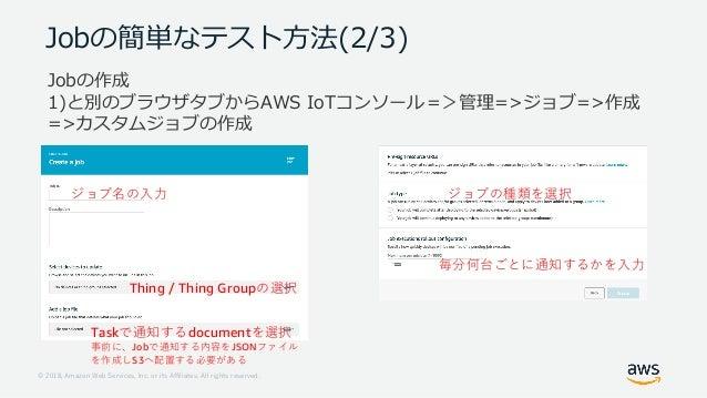 1 18 ..121 8 22 1 08 , ) ) J 3 A >A2 ( =/ 1 I A J > A J c f Thing / Thing Group Task documentI SW Job dIJSON I AS3 e gI ba...