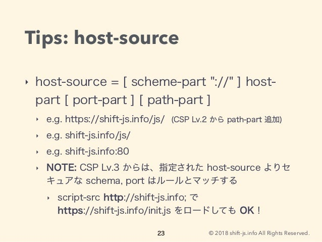 © 2018 shift-js.info All Rights Reserved. Tips: host-source ‣ ‣ ‣ ‣ ‣ ‣