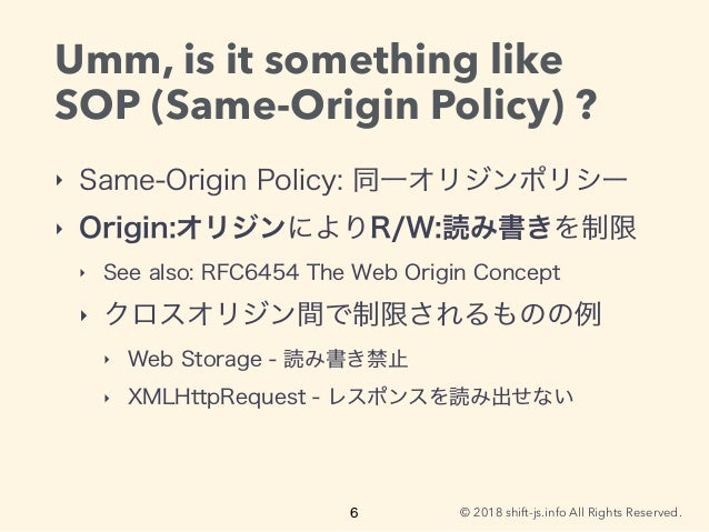 © 2018 shift-js.info All Rights Reserved. Umm, is it something like SOP (Same-Origin Policy) ? ‣ ‣ ‣ ‣ ‣ ‣