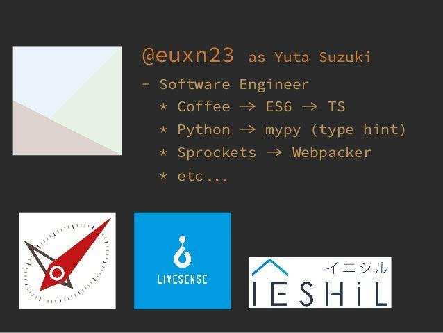 先人の亡霊 VS 俺 〜 Rails の JS の場合 〜 Slide 2