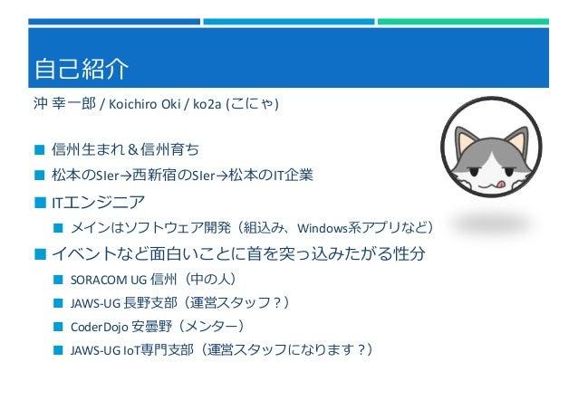 Amazon Lightsail で WordPress 3分?クッキング Slide 2