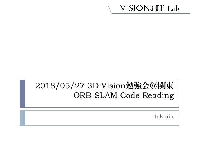 20180527 ORB SLAM Code Reading