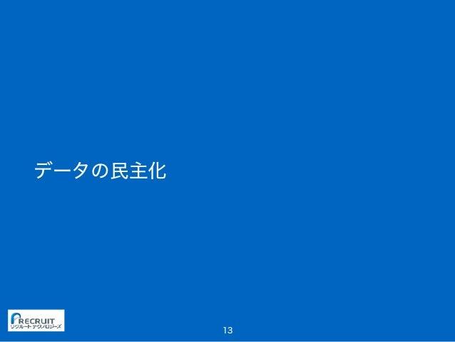 • • DB • • • →  14